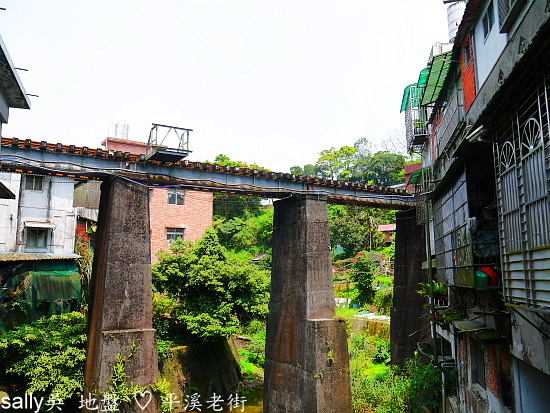 平溪老街 (11).JPG