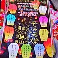平溪老街 (24).JPG