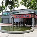 頭前園餐廳 (3).JPG