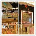 頭前園餐廳 (5).jpg
