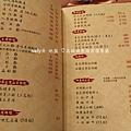 頭前園餐廳 (10).JPG