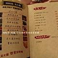 頭前園餐廳 (11).JPG