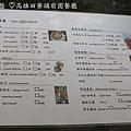 頭前園餐廳 (22).JPG