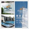台南桂田酒店 (32).jpg