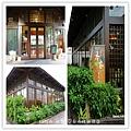 台南桂田酒店 (36).jpg