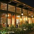 桂田酒店房間 (25).JPG