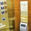 桂田酒店房間 (26).JPG