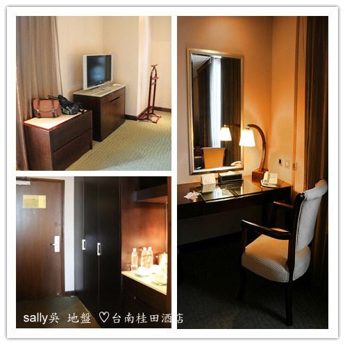 桂田酒店房間 (28).jpg