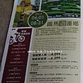 桂田酒店房間 (38).JPG