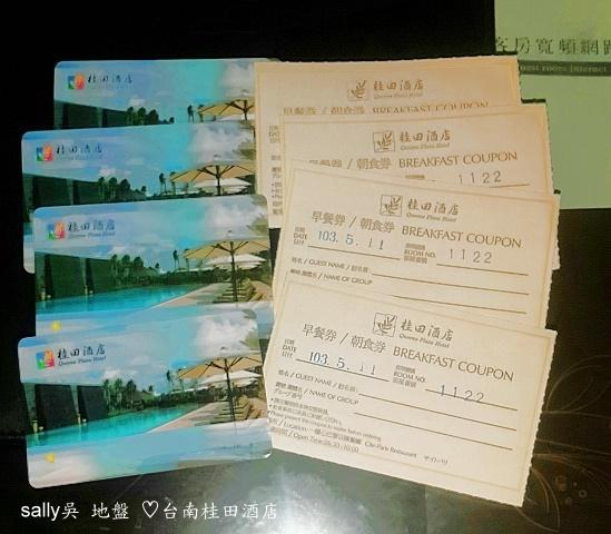 桂田酒店早餐 (1).jpg