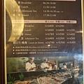 桂田酒店早餐 (2).JPG