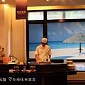 桂田酒店早餐 (28).JPG