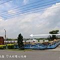 大村雙心池塘 (3).JPG