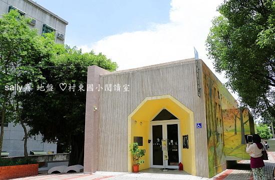村東國小 (2).JPG