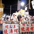 台南花園夜市 (9).JPG