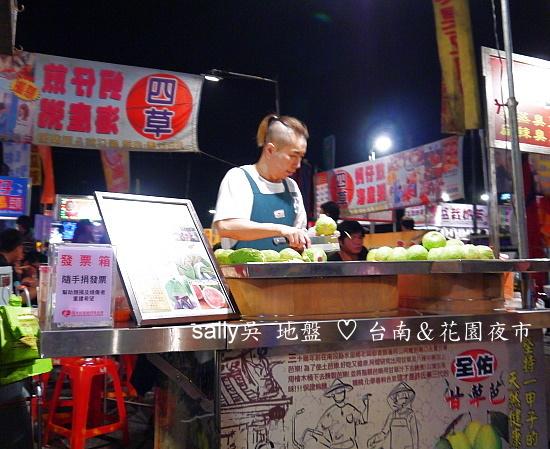 台南花園夜市 (19).JPG