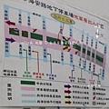 台南海安路藝術街 (2).jpg