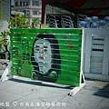 台南海安路藝術街 (11).JPG