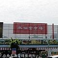 台南海安路藝術街 (20).JPG