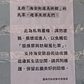 台南海安路藝術街 (30).JPG