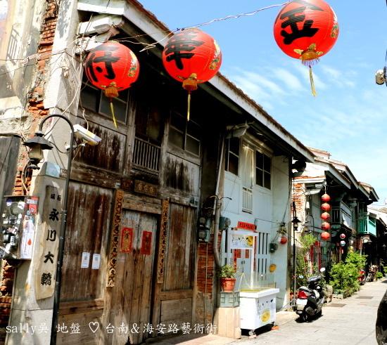 台南海安路藝術街.JPG