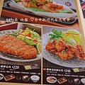 元定食 (9).JPG