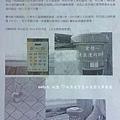石蓮園 (25).jpg