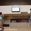 清新溫泉飯店 (12).JPG