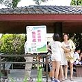 南僑體驗觀光工廠 (8).JPG