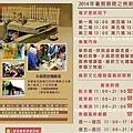 南僑體驗觀光工廠 (9).JPG