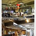 南僑體驗觀光工廠 (37).jpg