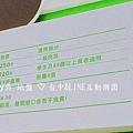 LINE互動樂園.JPG