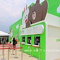 LINE互動樂園 (1).JPG