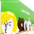 LINE互動樂園 (2).JPG