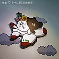 LINE互動樂園 (26).JPG