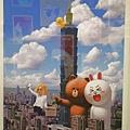 LINE互動樂園 (28).JPG