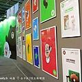 LINE互動樂園 (30).JPG