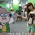 LINE互動樂園 (52).JPG