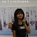 LINE互動樂園 (51).JPG