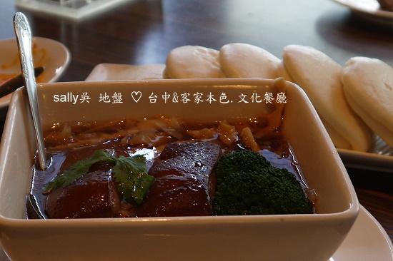 客家本色 (25).JPG