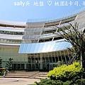 金格觀光工廠.卡司蒂菈樂園 (3).JPG