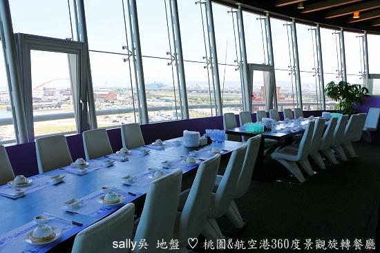 航空港旋轉餐廳 (1).JPG