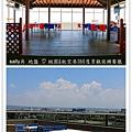 航空港旋轉餐廳 (9).jpg