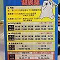 寶熊漁樂館 (7).JPG