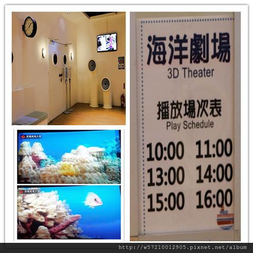 寶熊漁樂館 (21).jpg