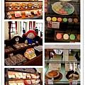 富林園洋菓子 (14).jpg