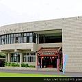 台灣碗盤博物館 (1).JPG