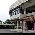 台灣碗盤博物館 (2).JPG