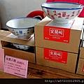 台灣碗盤博物館 (4).JPG