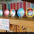 台灣碗盤博物館 (17).JPG